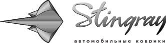 Авто коврики в Украине - это Stingray